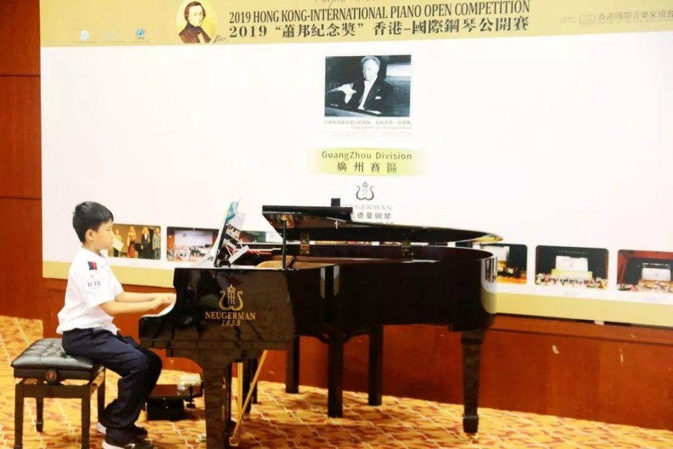 2019 HONG KONG-INTERNATIONAL PIANO OPEN COMPETITION